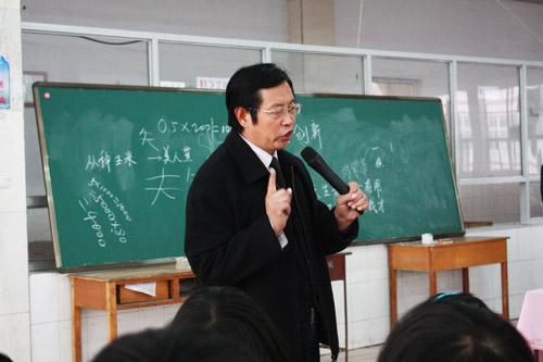 全国优秀教师、河北省特级教师王玉华